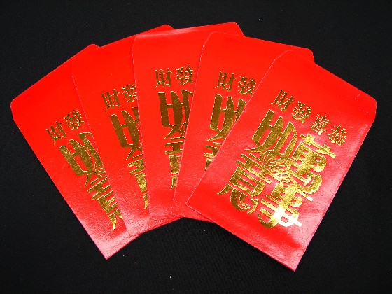 Chinese Red Envelopes Money Envelopes Hong Bao For