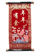 Red Scroll - Nian Nian You Yu