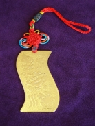 Chinese Horoscope Ally Amulet for Rat, Dragon and Monkey
