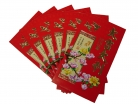 Big Chinese Money Envelopes with Peony Flower Pictures