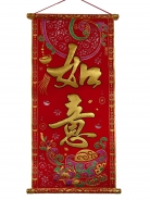 Bringing Wealth Red Scroll with Gold Ingot - Ru Yi
