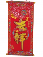 Bringing Wealth Red Scroll - Ji Xiang