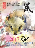 Lillian Too & Jennifer Too Fortune & Feng Shui 2017 Rat