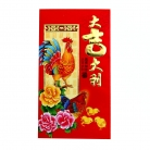 Big Colorful Chinese Money Red Envelopes for Year of Rooster