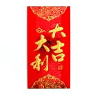 High Quality Thick Big Chinese Money Red Envelopes